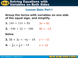 lesson quiz part i group the terms with variables on one side of the equal