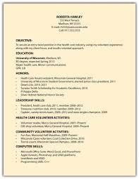 Impressive Resume Achievements Section Examples On Landman Pleasa