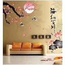 japanese wall decor