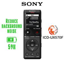 Nơi bán Máy Ghi Âm Sony ICD-UX570F - Hãng Phân Phối Chính Thức - Bảo hành  chính hãng 12 tháng giá rẻ 2.890.000₫
