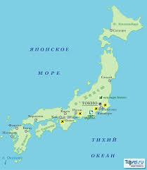 Внешне экономическая деятельность Японии Реферат страница  Внешне экономическая деятельность Японии