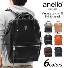 forest if skin luc anello anello luc backpack mens large recommended school las fashionable commuter s if skin faux leather antique vintage back
