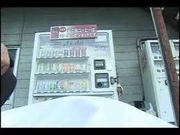 The Vending Machine Killer Delectable Killer Vending Machine YouTube