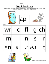 Color Sight Word Worksheets Math Am Family Worksheet For Prek