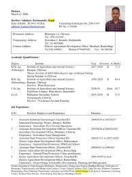 biodata and resume cv biodata resume of harihar adhikari docshare tips