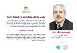 🔴 موعدنا السبت... - وزارة التربية والتعليم الفلسطينية