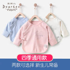 Buy Thi baby newborn baby half-back clothing cotton spring and autumn monk  clothes newborn baby clothes underwear autumn coat top 726wll on ezbuy MY