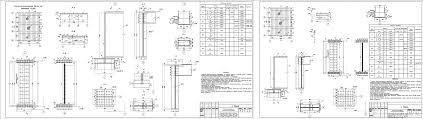 Металлические конструкции металлоконструкции курсовые проекты  Курсовой проект Конструирование и расчет стальных конструкций технологической площадки