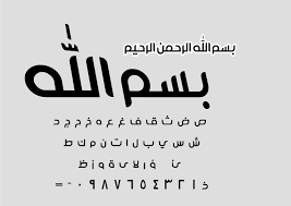 download arabic calligraphy fonts free download arabic calligraphy fonts corto foreversammi org
