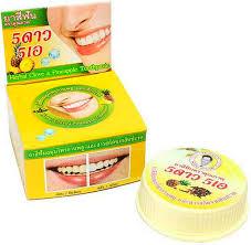 <b>Зубные пасты 5</b> Star Cosmetic - отзывы, рейтинг и оценки ...