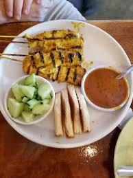 Sap's Fine Thai Cuisine - Restaurant   4514 West Gate Blvd, Austin, TX  78745, USA