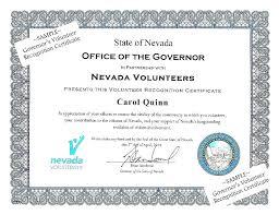 Appreciation Certificates Wording Impressive Volunteer Appreciation Certificate Template Template Gbooks