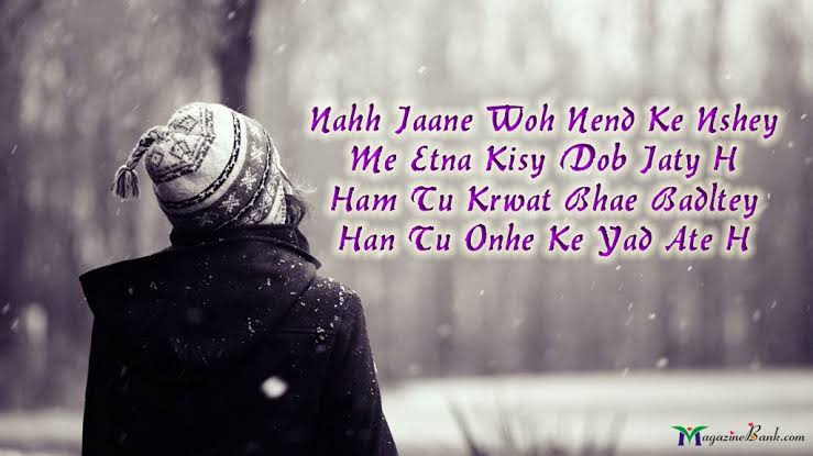 sad poetry for boys in hindi