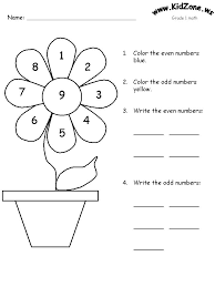 Ideas About Math Masters Worksheets, - Easy Worksheet Ideas