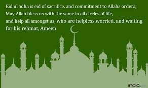 After praying the sacrifices begin, to mark prophet ibrahim's faith and god's compassion for. Eid Al Adha 2020 Best Greetings