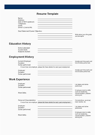 97 Entry Level Resume Template Microsoft Word Entry Level Resume
