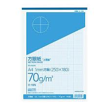 Penport High Quality Graph Paper A4 1 Mm Grid 250 X 180 Blue