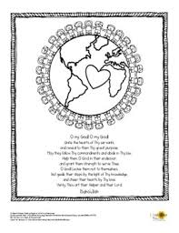 This is only one part of mandy's coloring sheet series of bible alphabet pages. Baha I Unity Prayer Coloring Page By Little One Resources Tpt