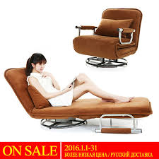 office chaise lounge chair. office chaise lounge ru domestic delivery rotatable chair armchair recliner sofa bed