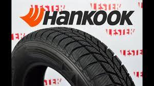 <b>Hankook Winter</b> I*<b>Cept</b> RS W442 Обзор зимней шины Lester.ua ...