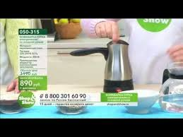 Shop & Show (Кухня). [050-315] Кофеварка-<b>турка электрическая</b> ...