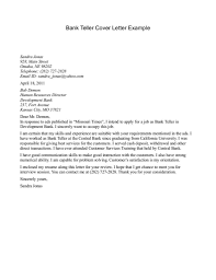 Bank Teller Cover Letter No Experience Sample Job And Resume