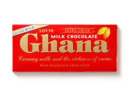 ガーナ ミルク チョコレート