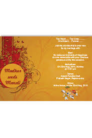 wedding cards online marriage invitation printing online in india Online Wedding Invitation Printing ethnic wedding invitation card online wedding invitation printing services