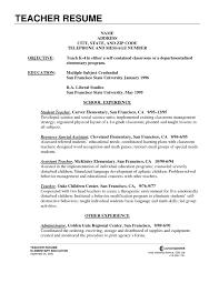 Template Sample Teaching Resume Cover Letter Elementary Teacher