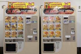Lunch Vending Machines Inspiration Japanese Vending Machines Your Guide Compathy Magazine