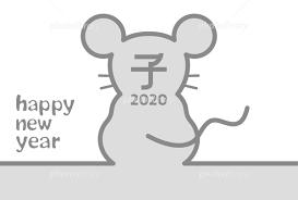 2020年子年 ねずみの年賀状テンプレート イラスト素材 6054921