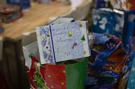 Законность подарков медицинским работникам<br>Запрете на подарки врачам от представителей фармкомпаний<br>Занятие подарок самому себе // школьный психолог, 2005, 10<br>Закон об охране здоровья ответсвенность за подарки врачу<br>Застосування пестицидів в посівах сільськогосподарських культур<br>