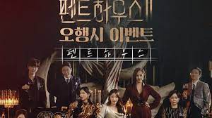 Joo dong min, park soo jin screenwriter: The Penthouse 3 Episode 7 Preview Release Date