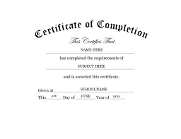 Completion Certificates Certificate Of Completion Free Templates Clip Art Wording