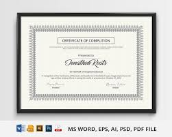 Free Award Templates Extraordinary Certificate Design For Multipurpose Uses Stationary Template Etsy