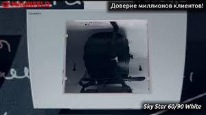 Кухонная <b>вытяжка Maunfeld Sky Star</b> 60/90 белый - YouTube