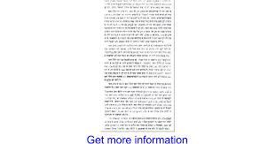 mega essay sample college mega essay advantage and megaessay