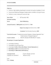 Sample Word Format Cv Template Word Download Modern Cv