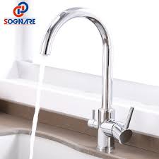 Kitchen Faucet With Filtered Water Mixer 360 Degree Rotation 3 Way
