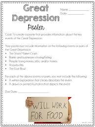 Great Depression Poster Project Freebie | Social studies, Teaching ...