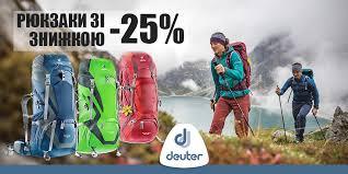 Alpsport: Туристическое снаряжение купить, экипировочный ...