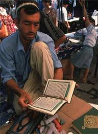 BBC - Schools - Religion - Islam - Ramadan