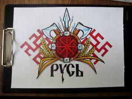 славянские и скандинавские татуировки эскизы вконтакте