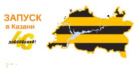 Презентация для защиты диссертации Автор Качалкин П В by  2 версия of launch 4g