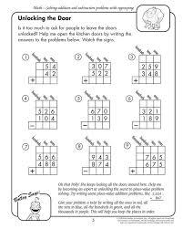 43 best Teaching images on Pinterest   3rd grade math worksheets ...