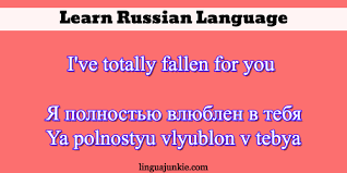 Russian Love Quotes Impressive I Love You In Russian Russian Quotes Pinterest Russian