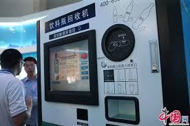 Recycle Vending Machine Beauteous Beijing Trials Bottlerecycling Vending Machines Chinaorgcn