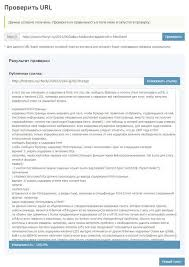 Антиплагиат онлайн краткий обзор онлайн сервисов Повышение и анализ текстов на уникальность