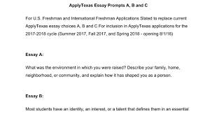 apply texas essay prompts google docs