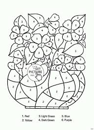 Carousel Animals Coloring Pages Beautiful Jojo Siwa Coloring Pages